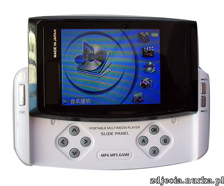 http://www.chinawholesaleonline.org/images/Pmp-Player.jpg